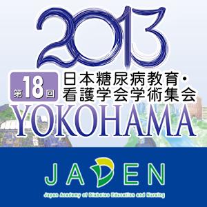 18th_jaden.png