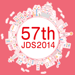jds57.png