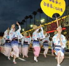 運動で助け合い 徳島で阿波踊り大会参加者募集中
