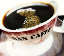 コーヒーが糖尿病リスクを低下 コーヒーを飲むと血流が増加