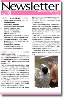 楽しく継続できる運動プログラムが必要 慶應大学SMRCニューズレター