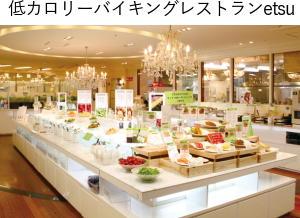低カロリーレストランと宅配治療食サービスで美味しさと健康を探求