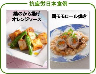 「日本食」で疲労回復 「疲れがとれやすい食事」は簡単に作れる