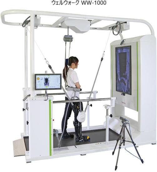 リハビリ支援ロボットを臨床に導入 脳卒中による下肢麻痺を支援