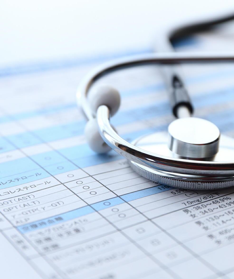 厚労省「データヘルス改革」の工程表を発表 2019年までにシステム構築