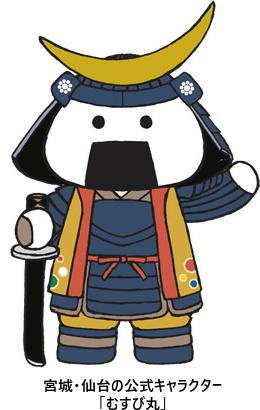 宮城・仙台の公式キャラクター「むすび丸」