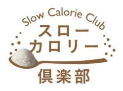 味覚の秋 「スローカロリー」なスイーツが登場 糖質をゆっくり吸収し、満足感も長持ち