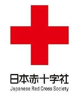 【新型コロナウイルス】流行期に「こころの健康」を保つために 日本赤十字社がサポートガイドを公開